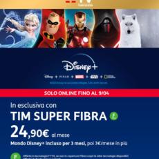 Scegli TIM SUPER FIBRA con Mondo Disney+ a 24,90€/mese: Fibra, Modem TIM e TIMVISION PLUS con Disney+ incluso per 3 mesi