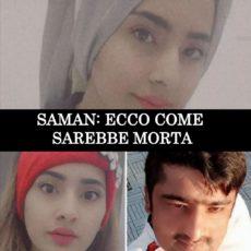 Saman: la rivelazione